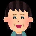 福田瞳のプロフィール