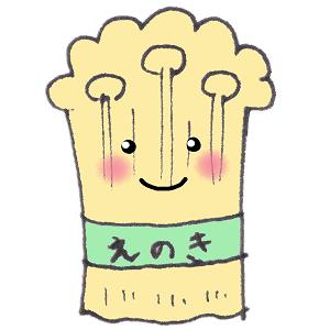 榎みのりのプロフィール画像
